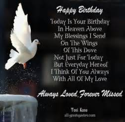 Birthday Quotes For In Happy Birthday Quotes To My Brother In Heaven Image Quotes