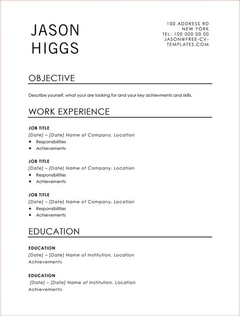 traditional jason land  job    cv template