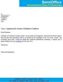 Certification Letter Of Lost Employment Application Certification Employment Application