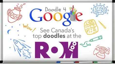 doodle contest canada doodle 4 canada royal ontario museum
