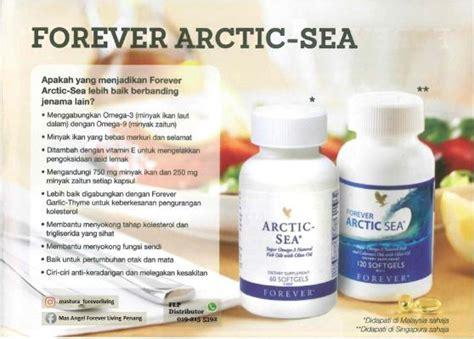 Minyak Ikan Forever forever arctic sea khasiataloeveramadu