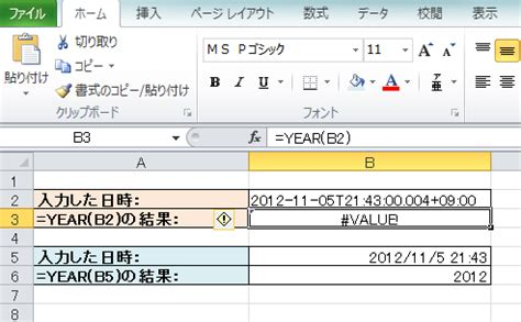 javascript pattern test exle javascript iso8601形式の日時を excelやgoogle drive spreadsheetで認識