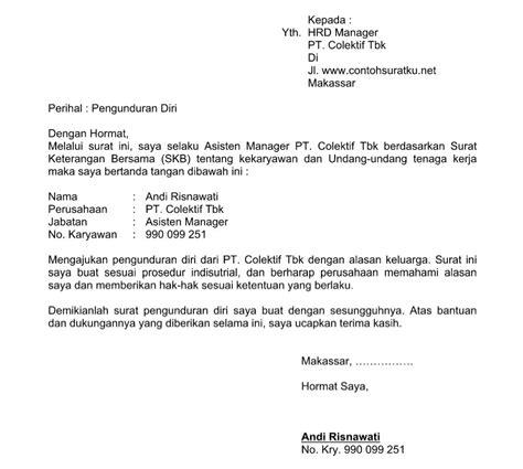 3 contoh surat pengunduran diri dari perusahaan terbaru ms