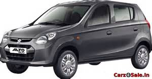 Suzuki Alto 800 Maruti Suzuki Alto 800 Lxi Specifications Features