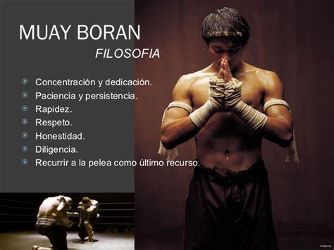 imagenes motivacionales de artes marciales artes marciales