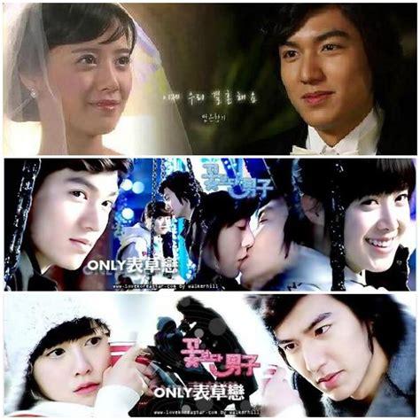 film drama korea boy before flower 331 best gt f4 168 boys over flowers images on pinterest