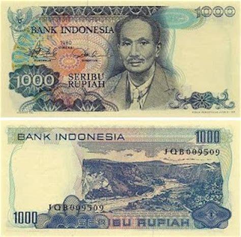 Uang Rp 1000 Tahun 1958 metamorfosa uang seribu rupiah rp 1000 1000 unik
