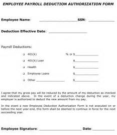 Loan Deduction Letter Format The Employee Payroll Deduction Authorization Form Can Help