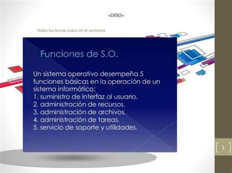 bloque 1 diferenciar funciones del sistema operativo diferenciar las funciones del sistema operativo dfso