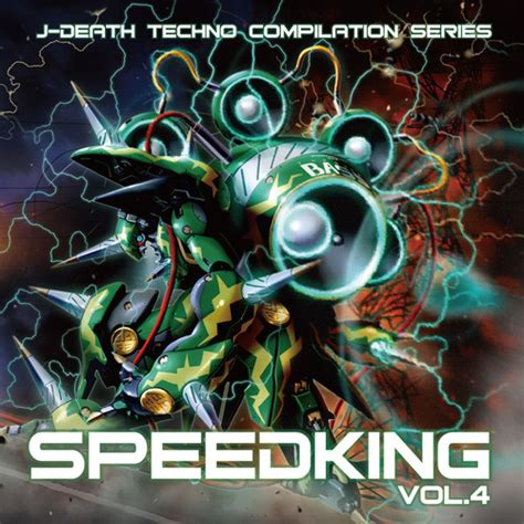king s the xander king series volume 4 books j techno compilation series speedking vol 4