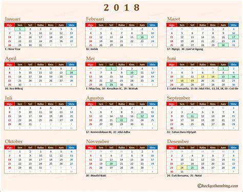 design kalender 2018 kalender 2018 choice image invitation sle and