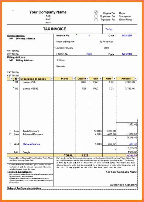 tax receipt template excel 12 receipt excel template exceltemplates exceltemplates