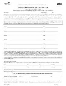 scout camp form fill online printable fillable