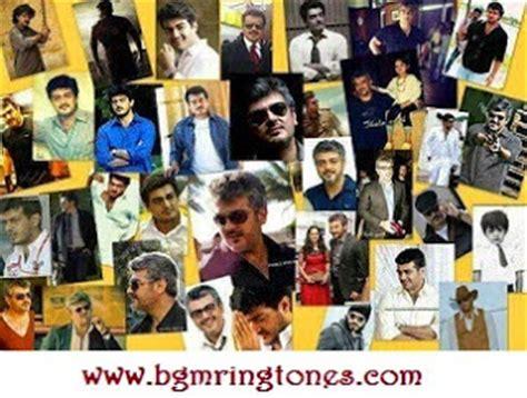 billa theme ringtone thala ajith bgm theme collections