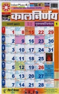 Kalender 2018 Kalnirnay Kalnirnay 2017