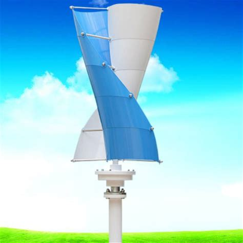 boat wind turbine 12v 300w windmill vertical wind turbine generator blade