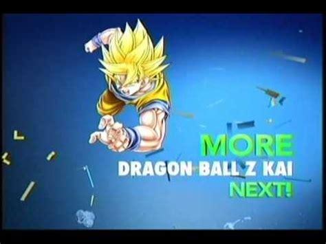 Ballz Kia Nicktoons U S Up Next Z Kia Alternat
