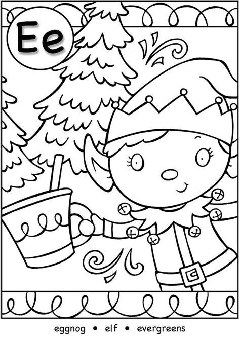 eggnog coloring page quot e e quot eggnog elf evergreens welcome to dover