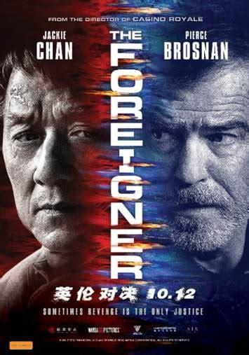 the foreigner the foreigner teaser trailer