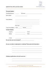 Certification Letter For Babysitter Babysitters Resume Examples Bestsellerbookdb