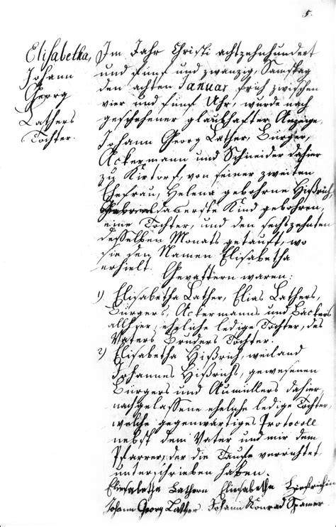 Hesse Darmstadt Birth Records Steve S Genealogy Documenting My Family History