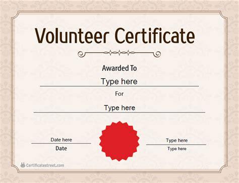 badminton certificate template volunteer certificate