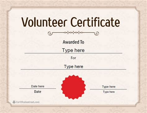 volunteer certificate