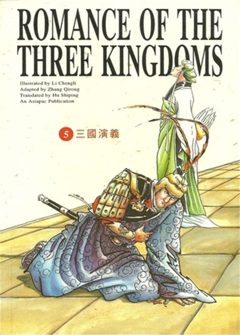 The Three Kingdoms The Secred Oath By Luo Guanzhong Ebook zhuge liang infuriates zhou yu three times of the three kingdoms volume 5 by luo
