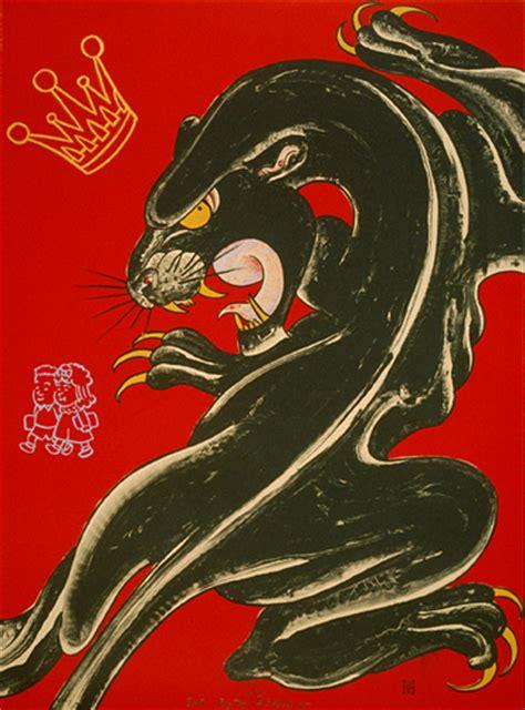 crawling panther tattoo crawling panther