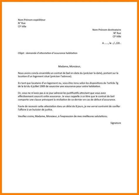 Demande De Nouvelles Lettre 2 Lettre De Demande Cv Vendeuse