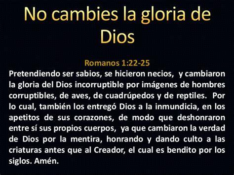 la gloria de dios 1603744916 conociendo la gloria de dios