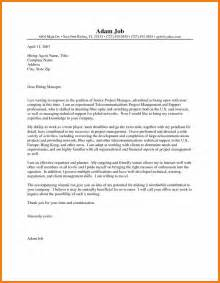 Project Cover Letter Sle by More Store Exles Management Project Manager Cover