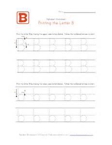 traceable letter b preschool alphabet pages kids