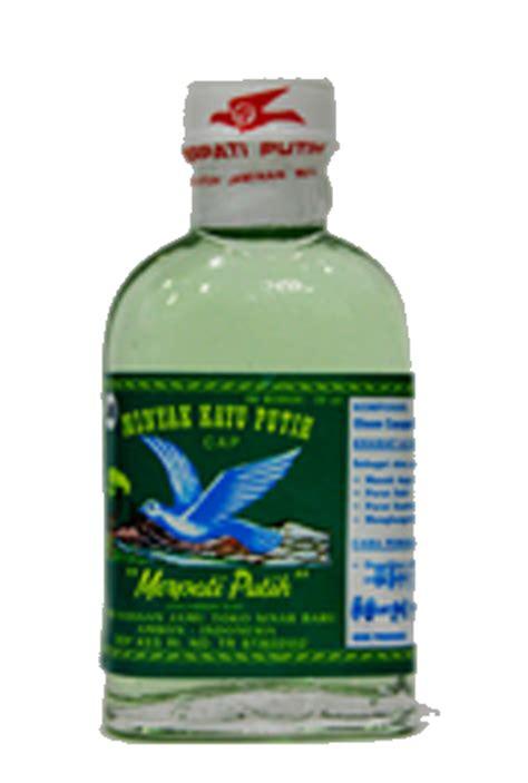 Minyak Kayu Putih Merpati Putih minyak kayu putih ada merek 187 187 sinar baru jual pressure