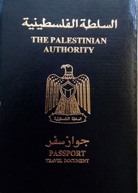 Passport By Passport palestinian authority passport
