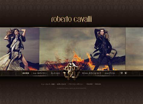 robert cavali shuffle 9033 roberto cavalli i o 3000 webデザインギャラリー