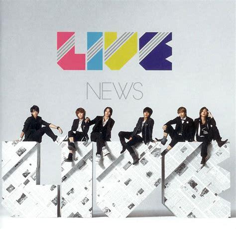 news live news vinylism