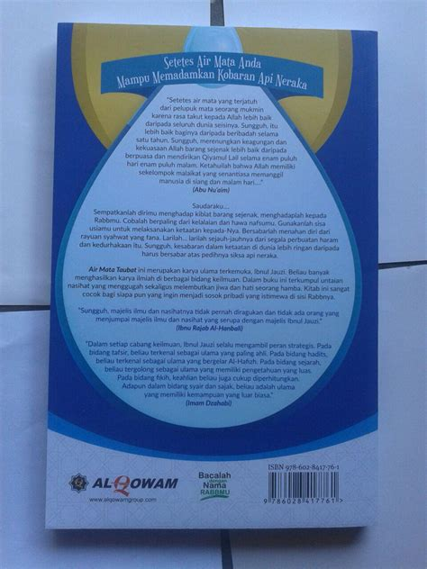 Doktrin Syiah Imamiah buku air mata taubat nasihat nasihat pelembut jiwa