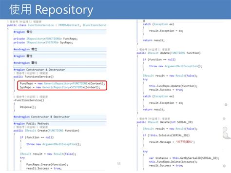 repository pattern with transactions introduction the repository pattern