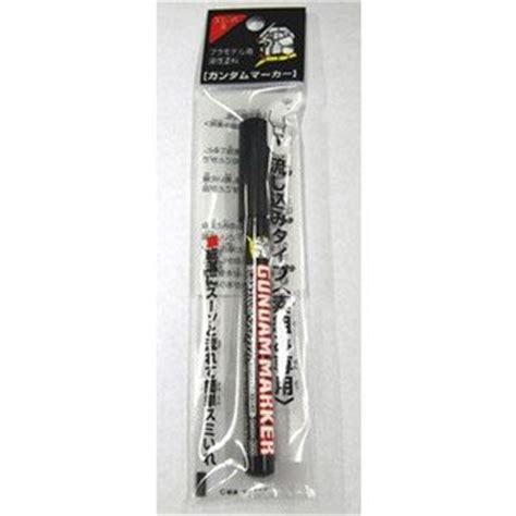 Gundam Marker Thin Type Black Gm301 gm301 black gundam marker to pour paint