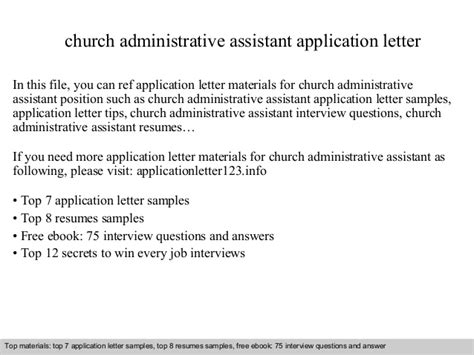Application Letter For Church Church Administrative Assistant Application Letter