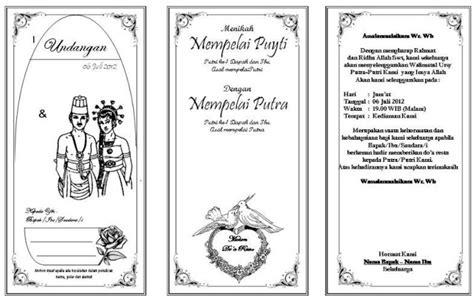 desain undangan pernikahan format microsoft word download desain undangan pernikahan format word rakus share