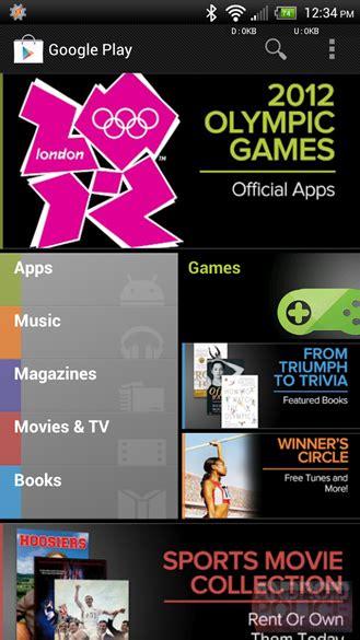 mod play store apk play store v3 4 7 apk