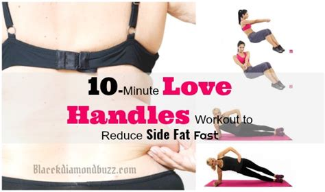 10 minute handles workout to reduce side and