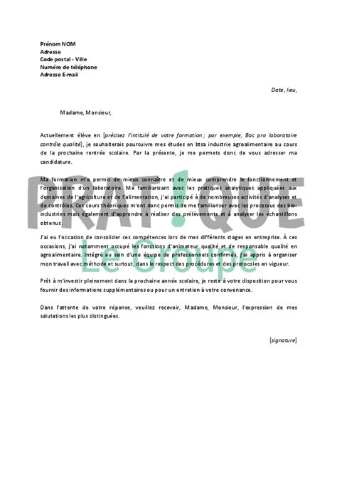 Lettre De Motivation Design Packaging Lettre De Motivation Pour Un Btsa Industrie Agroalimentaire Pratique Fr