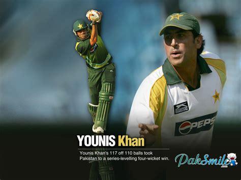 themes download pakistani all sports wallpapers pakistan cricket team wallpaper