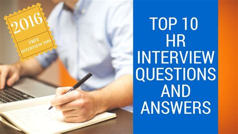 top 10 hr questions and answers 2016