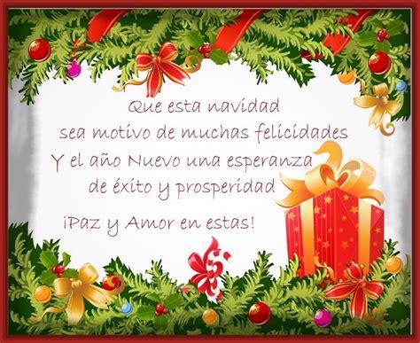 frases para navidad y a o nuevo frases de feliz navidad tiernos mensajes para esta navidad imagenes tiernas con