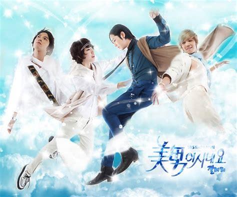 film drama korea you re beautiful dramas whoo