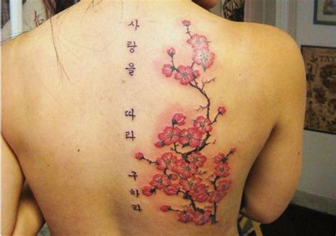 teaching korean tattoo 17 best images about tattoos on pinterest japanese